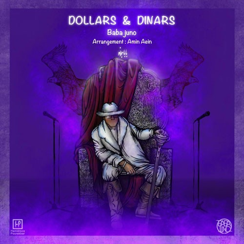 تک ترانه - دانلود آهنگ جديد Baba-Juno-Dollars-Dinars دانلود آهنگ بابا جونو به نام دلار و دینار