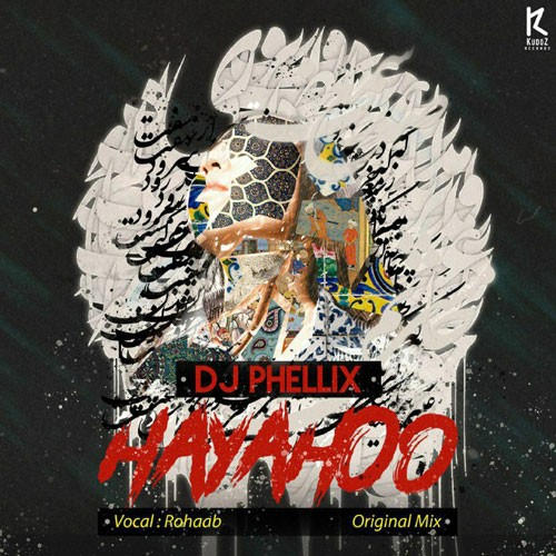 تک ترانه - دانلود آهنگ جديد DJ-Phellix-Hayahoo دانلود آهنگ دیجی فلیکس به نام هیاهو