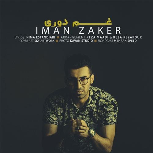تک ترانه - دانلود آهنگ جديد Iman-Zaker-Ghame-Doori دانلود آهنگ ایمان ذاکر به نام غم دوری