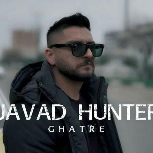 تک ترانه - دانلود آهنگ جديد Javad-Hunter-Ghatre دانلود آهنگ جواد هانتر به نام قطره