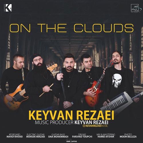 تک ترانه - دانلود آهنگ جديد Keyvan-Rezaei-On-The-Clouds دانلود آهنگ کیوان رضایی به نام On The Clouds