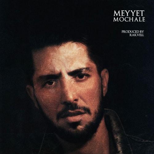 تک ترانه - دانلود آهنگ جديد Meyyet-Mochale دانلود آهنگ میّت به نام مچاله