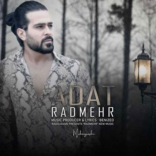 تک ترانه - دانلود آهنگ جديد Radmehr-Adat دانلود آهنگ رادمهر به نام عادت