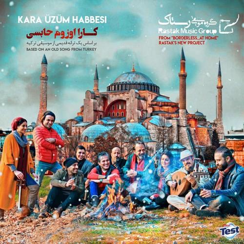 تک ترانه - دانلود آهنگ جديد Rastak-Group-Kara-Uzum-Habbesi دانلود آهنگ رستاک به نام کارا اوزوم حابسی