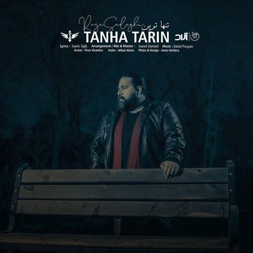 تک ترانه - دانلود آهنگ جديد Reza-Sadeghi-Tanha-Tarin دانلود آهنگ رضا صادقی به نام تنهاترین