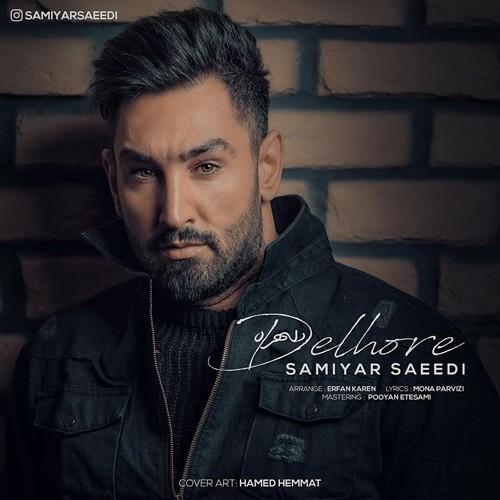 تک ترانه - دانلود آهنگ جديد Samiyar-Saeedi-Delhore دانلود آهنگ سامیار سعیدی به نام دلهره