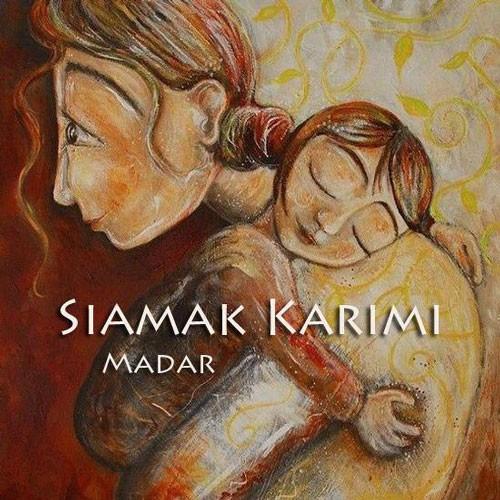 تک ترانه - دانلود آهنگ جديد Siamak-Karimi-Madar دانلود آهنگ سیامک کریمی به نام مادر