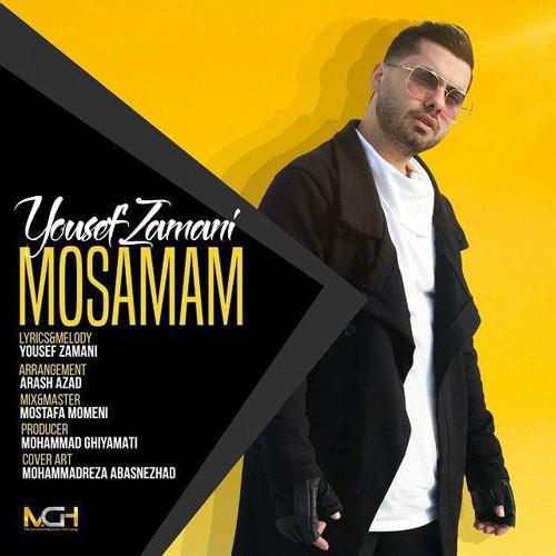 تک ترانه - دانلود آهنگ جديد Yousef-Zamani-Mosamam دانلود آهنگ یوسف زمانی به نام مصمم