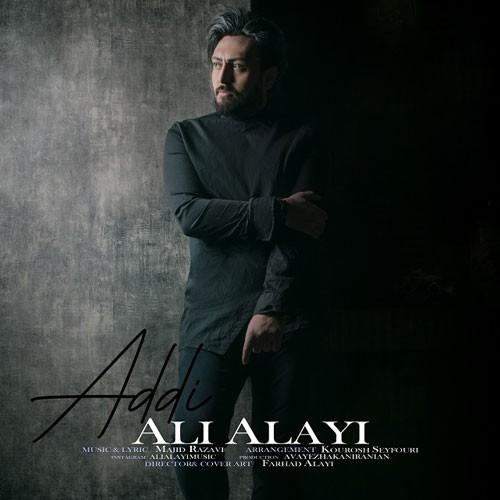 تک ترانه - دانلود آهنگ جديد Ali-Alayi-Addi دانلود آهنگ علی علایی به نام عادی