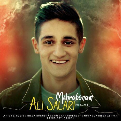 تک ترانه - دانلود آهنگ جديد Ali-Salari-Mehrabonam دانلود آهنگ علی سالاری به نام مهربونم