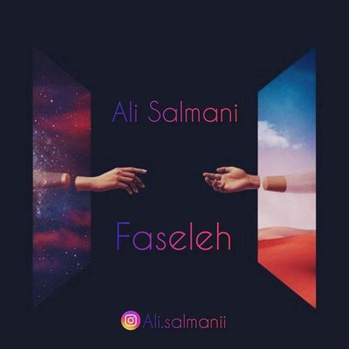 تک ترانه - دانلود آهنگ جديد Ali-Salmani-Faseleh دانلود آهنگ علی سلمانی به نام فاصله