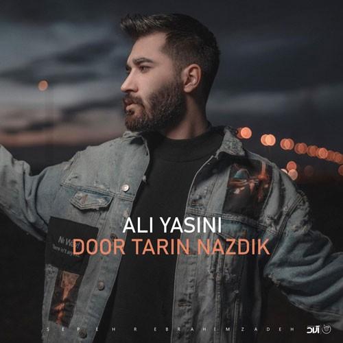 تک ترانه - دانلود آهنگ جديد Ali-Yasini-Door-Tarin-Nazdik دانلود آهنگ علی یاسینی به نام دورترین نزدیک