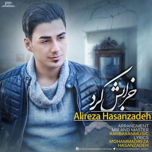 تک ترانه - دانلود آهنگ جديد Alireza-Hasanzadeh-Kharabesh-Kard دانلود آهنگ علیرضا حسن زاده  به نام خرابش کرد