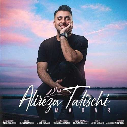 تک ترانه - دانلود آهنگ جديد Alireza-Talischi-Madar دانلود آهنگ علیرضا طلیسچی به نام مادر
