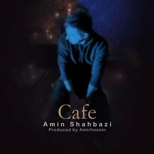 تک ترانه - دانلود آهنگ جديد Amin-Shahbazi-Cafe دانلود آهنگ امین شهبازی به نام کافه