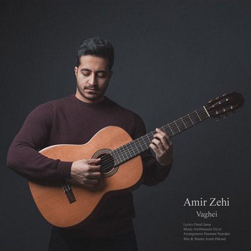 تک ترانه - دانلود آهنگ جديد Amir-Zehi-Vaghei دانلود آهنگ امیر زهی به نام واقعی