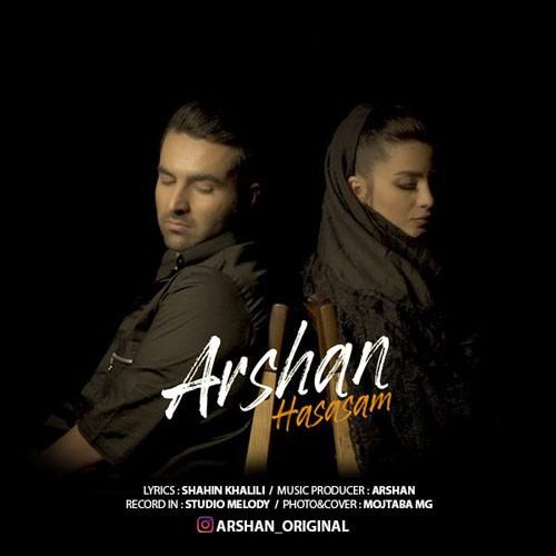 تک ترانه - دانلود آهنگ جديد Arshan-Hasasam دانلود آهنگ اَرشان به نام حساسم