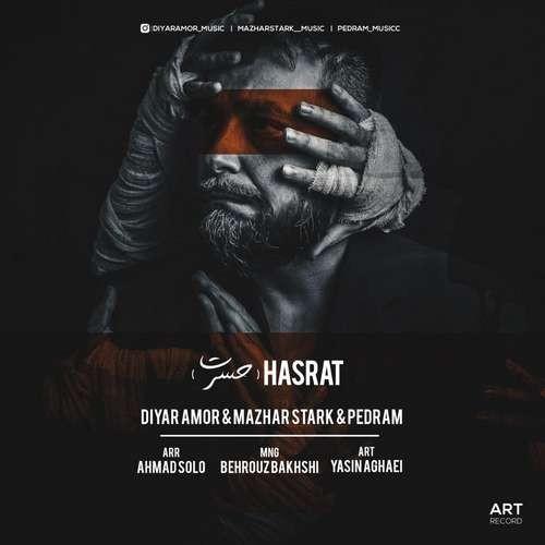 تک ترانه - دانلود آهنگ جديد Diyar-Amor-Mazhar-Stark-Pedram-Hasrat دانلود آهنگ دیار آمور و مظهر استارک و پدرام به نام حسرت