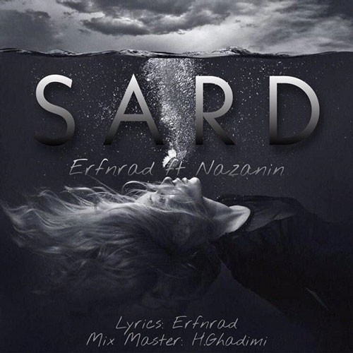 تک ترانه - دانلود آهنگ جديد Erfan-Rad-Sard دانلود آهنگ عرفان راد به نام سرد