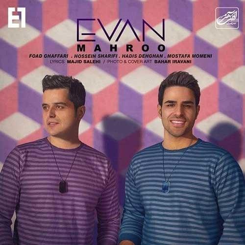 تک ترانه - دانلود آهنگ جديد Evan-Band-Mahroo دانلود آهنگ ایوان بند به نام مه رو