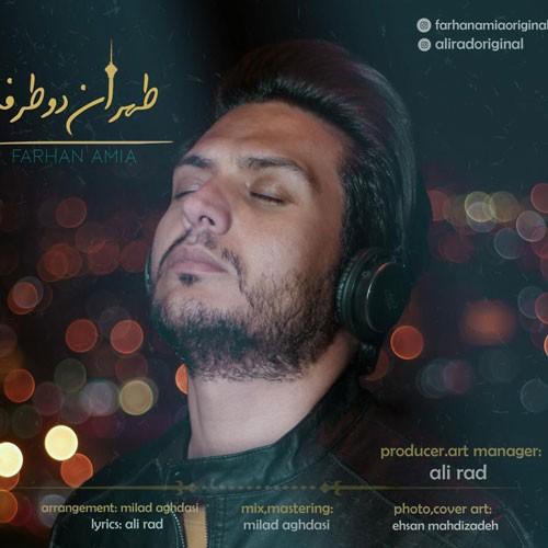 تک ترانه - دانلود آهنگ جديد Farhan-Amia-Tehran-2-Tarafeh دانلود آهنگ فرهان آمیا به نام تهران دو طرفه