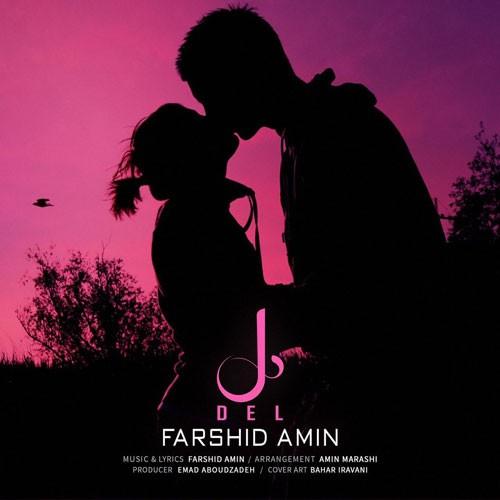 تک ترانه - دانلود آهنگ جديد Farshid-Amin-Del دانلود آهنگ فرشید امین به نام دل
