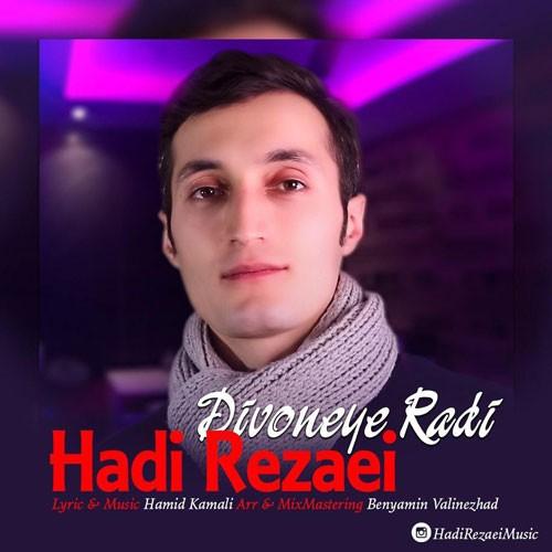 تک ترانه - دانلود آهنگ جديد Hadi-Rezaei-Divooneye-Radi دانلود آهنگ هادی رضایی به نام دیوونه ردی