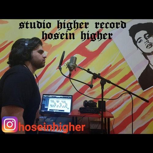 تک ترانه - دانلود آهنگ جديد Hosein-Higher-Studio-Higher-Record دانلود آهنگ حسین هایر به نام استودیو هایر رکورد
