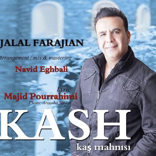 تک ترانه - دانلود آهنگ جديد Jalal-Farajian-Kash-1 دانلود آهنگ جلال فرجیان بنام کاش
