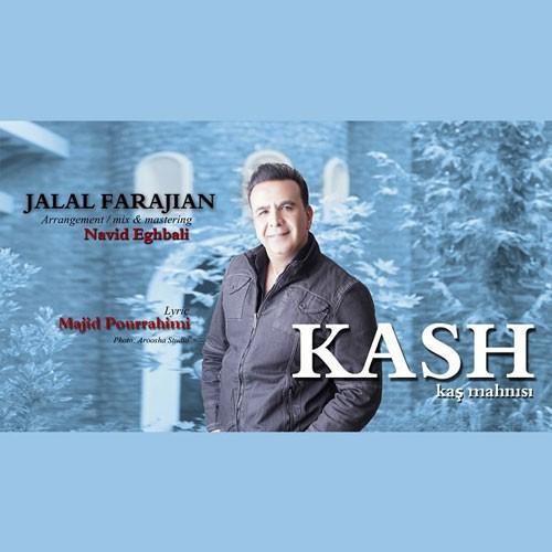 تک ترانه - دانلود آهنگ جديد Jalal-Farajian-Kash دانلود آهنگ جلال فرجیان به نام کاش