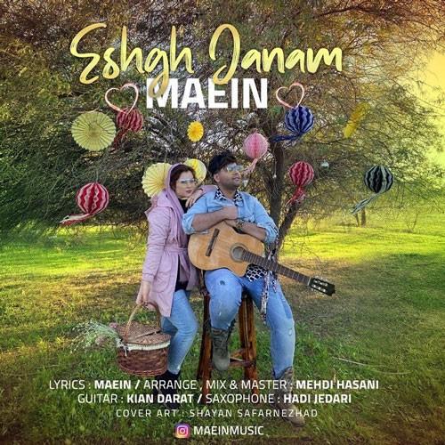 تک ترانه - دانلود آهنگ جديد Maein-Eshgh-Janam دانلود آهنگ ماعین به نام عشق جانم