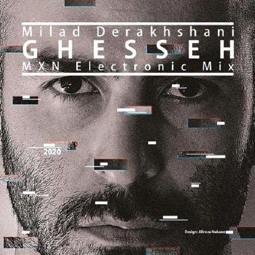 تک ترانه - دانلود آهنگ جديد Milad-Derakhshani-Ghesseh دانلود آهنگ میلاد درخشانی به نام قصه