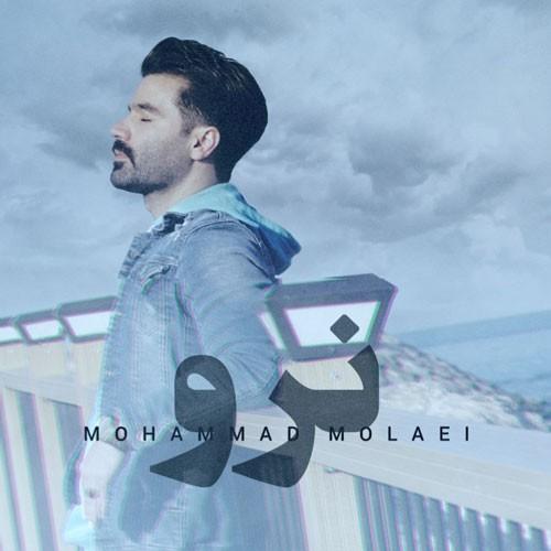تک ترانه - دانلود آهنگ جديد Mohammad-Molaei-Naro دانلود آهنگ محمد مولایی به نام نرو
