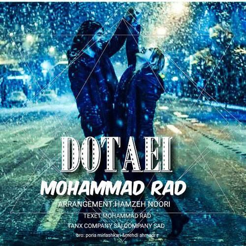 تک ترانه - دانلود آهنگ جديد Mohammad-Rad-Dotaei دانلود آهنگ محمد راد به نام دوتایی