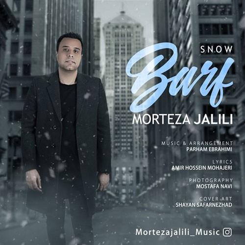 تک ترانه - دانلود آهنگ جديد Morteza-Jalili-Barf دانلود آهنگ مرتضی جلیلی به نام برف