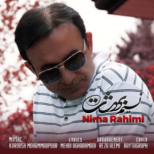 تک ترانه - دانلود آهنگ جديد Nima-Rahimi-Nasim-Behesht دانلود آهنگ نیما رحیمی به نام نسیم بهشت
