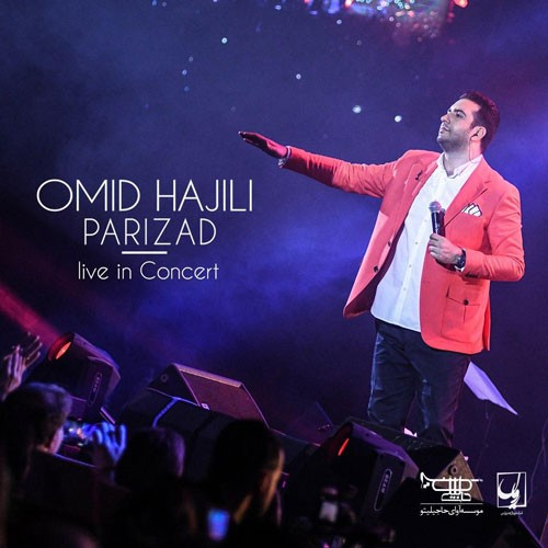 تک ترانه - دانلود آهنگ جديد Omid-Hajili-Parizad-Live-In-Concert دانلود آهنگ امید حاجیلی به نام پریزاد