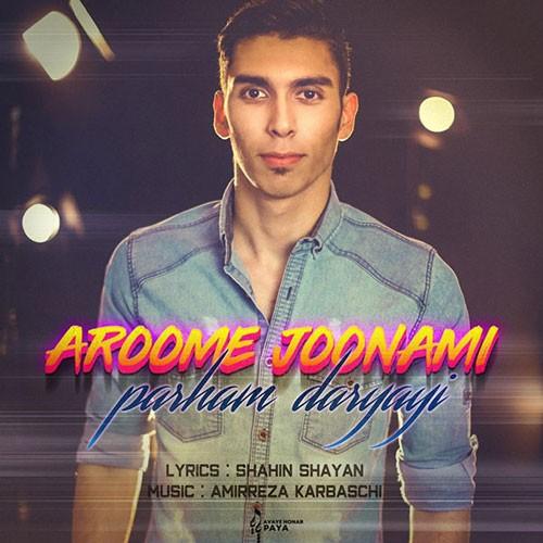 تک ترانه - دانلود آهنگ جديد Parham-Daryayi-Aroome-Joonami دانلود آهنگ پرهام دریایی به نام آروم جونمی