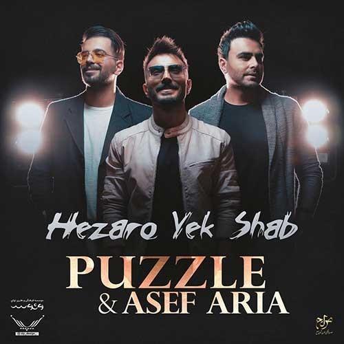 تک ترانه - دانلود آهنگ جديد Puzzle-Band-Ft.-Asef-Aria-Hezaro-Yek-Shab دانلود آهنگ پازل بند و آصف آریا به نام هزار و یک شب