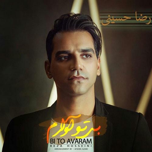 تک ترانه - دانلود آهنگ جديد Reza-Hosseini-Bi-To-Avaram دانلود آهنگ رضا حسینی به نام بی تو آوارم