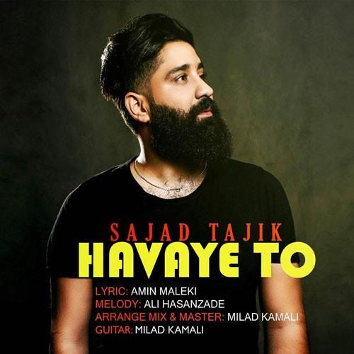 تک ترانه - دانلود آهنگ جديد Sajjad-Tajik-Havaye-To دانلود آهنگ سجاد تاجیک به نام هوای تو