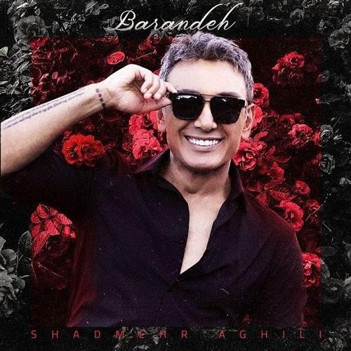 تک ترانه - دانلود آهنگ جديد Shadmehr-Aghili-Barandeh-1 دانلود آهنگ شادمهر عقیلی به نام برنده