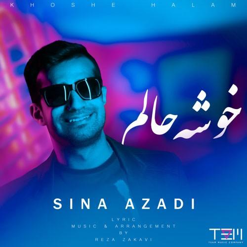 تک ترانه - دانلود آهنگ جديد Sina-Azadi-Khoshe-Halam دانلود آهنگ سینا آزادی به نام خوشه حالم