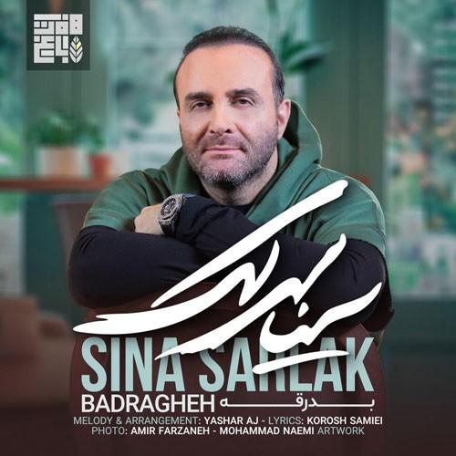 تک ترانه - دانلود آهنگ جديد Sina-Sarlak-Badragheh دانلود آهنگ سینا سرلک به نام بدرقه