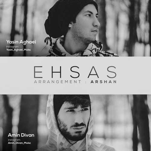 تک ترانه - دانلود آهنگ جديد Yasin-Aghaei-Amin-Divan-Ehsas دانلود آهنگ یاسین آقایی و امین دیوان به نام احساس