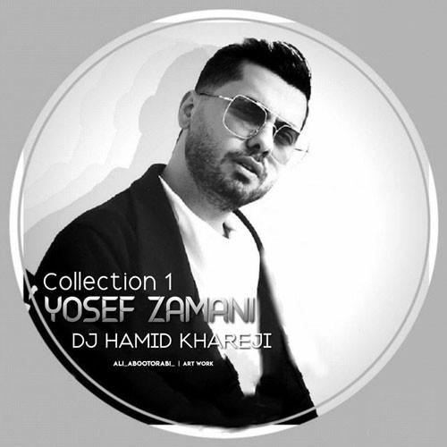 تک ترانه - دانلود آهنگ جديد Yousef-Zamani-Collection-1 دانلود ریمیکس یوسف زمانی به نام کالکشن ۱