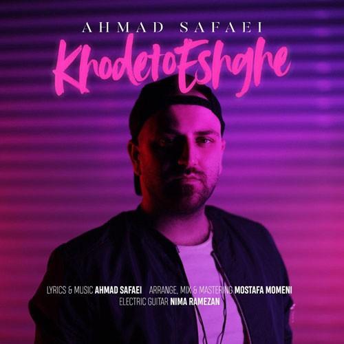 تک ترانه - دانلود آهنگ جديد Ahmad-Safaei-Khodeto-Eshghe دانلود آهنگ احمد صفایی به نام خودتو عشقه
