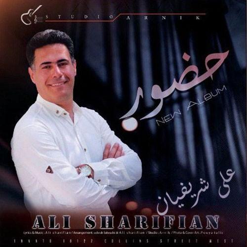 تک ترانه - دانلود آهنگ جديد Ali-Sharifian-Hozor دانلود آلبوم علی شریفیان به نام حضور