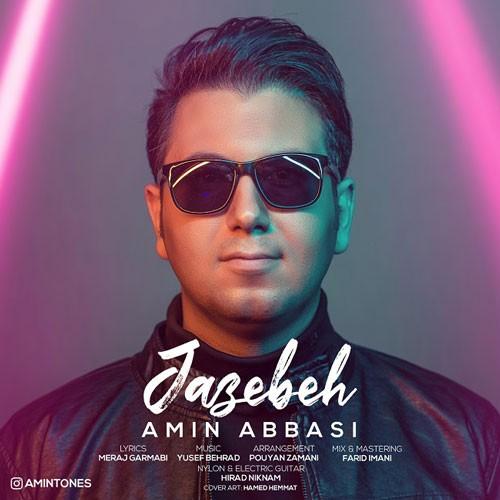 تک ترانه - دانلود آهنگ جديد Amin-Abbasi-Jazebeh دانلود آهنگ امین عباسی به نام جاذبه