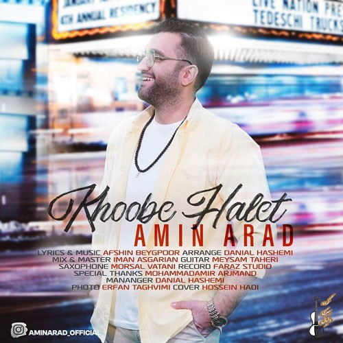 تک ترانه - دانلود آهنگ جديد Amin-Arad-Khoobe-Halet دانلود آهنگ امین آراد به نام خوبه حالت